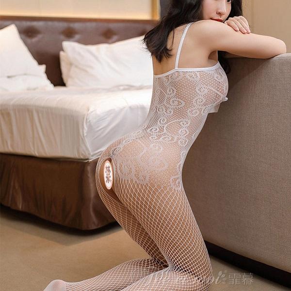 body-stocking-do-ngu-luoi-cuc-goi-cam-2-mau